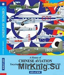 A History of Chinese Aviation. Encyclopedia of Aircraft and Aviation in Chi ...