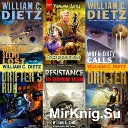 Дитц Уильям -  Собрание сочинений (23 книги)