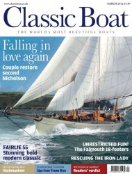 ClassicBoat №3 2012