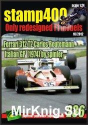 Ferrari 312 t2  (Stampa400, № 236)