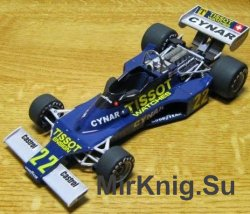 Ensign Ford №177, 1977 GP Brasilia, Clay Regazzoni [Spinler ]