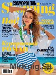 Cosmopolitan Shopping №7-8 (июль-август 2016)