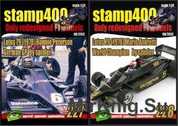 Lotus 79 [Stampa400, № 227-228]