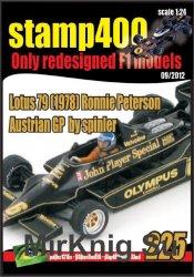 Lotus 79 [Stampa400, № 225]