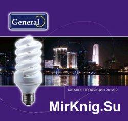 Энергосберегающие лампы нового поколения