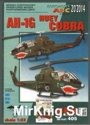 AH-1G Huey Cobra [GPM  405]