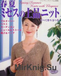 Let's knit series  No. 2256