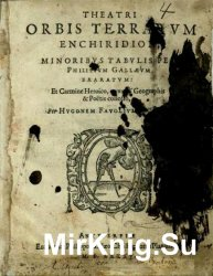 Theatri orbis terrarum enchiridion / minoribus tabulis per Philippum Gallaeum exaratum