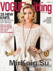Vogue Knitting Holiday 2012