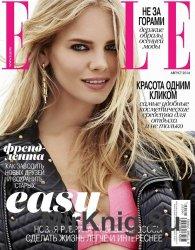 Elle №8 (август 2016)