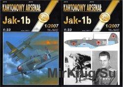 Истребитель Як-1Б, СССР, 1944г. [Halinski 1/2007 + перекрас]
