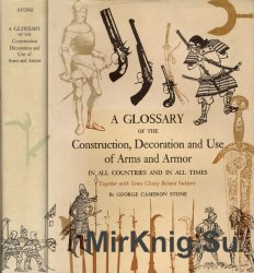 A Glossary of the Construction, Decoration and Use of Arms and Armor / Полн ...