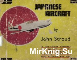 Japanese Aircraft (1945)