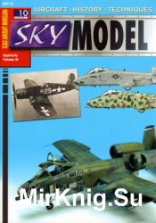 Sky Model №10