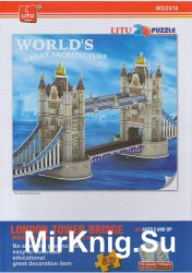 Тауэрский мост / London Tower Bridge [LITU]