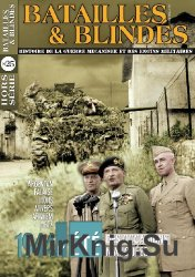 Batailles & Blindes Hors-Serie N°25 (Octobre/Novembre 2014)