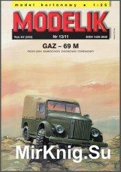 GAZ-69 M /ГаЗ-69М [Modelik  13/2011]