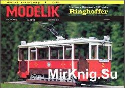 Трамвай  RINGHOFFER, 1911г. [Modelik 23/2012]