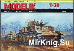 Т-28 [Modelik 17/2009]