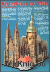 Cathedral of St. Vita in Prague [ABC 8-13/2002]
