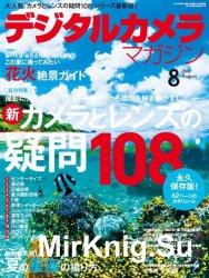 Digital Camera August 2016 Japan