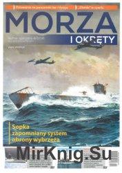 Morza i Okrety Numer Specjalny 4/2016