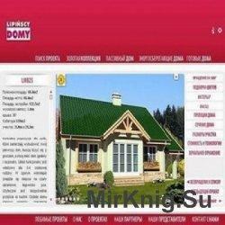 400 Готовых проектов домов и коттеджей