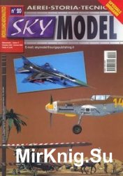 Sky Model №20