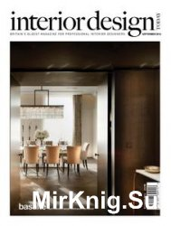 Interior Design Today - August/September 2016