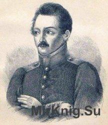 Полежаев Александр Иванович (3 книги)