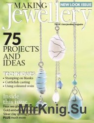 Making Jewellery №96 August 2016