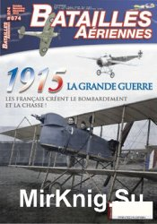 Batailles Aeriennes №74