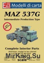Maz-537G (Modelli di carta) модель из бумаги армейского тягача МаЗ-537