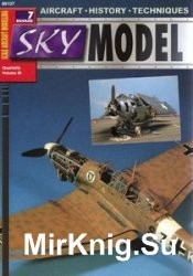 Sky Model №7