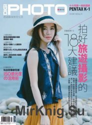 DIGI PHOTO Taiwan July 2016