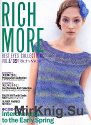 Rich More vol.87