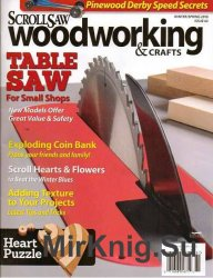 ScrollSaw Woodworking & Crafts №62 (Winter-Spring 2016)
