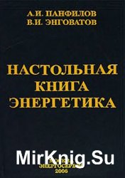 скачать птээп 2012 украина на русском
