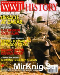 WWII History 2011-07