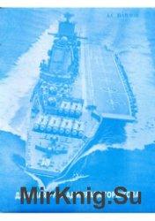 Длинная рука адмирала Горшкова (ТАКР проект 1143)