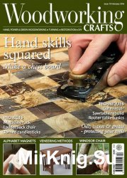 Woodworking Crafts №10 - February 2016