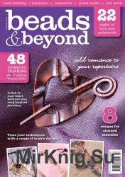 Beads & Beyond № 89 2015