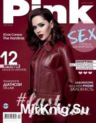 Pink №4 (апрель 2016)