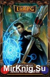Земли меча и магии