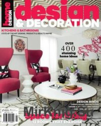 Design and Decoration - No.4 2013