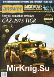GAZ-2975 Tigr [Answer 4/2014]
