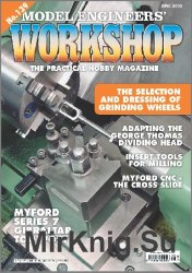 Model Engineers Workshop №139