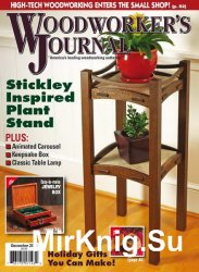 Woodworker's Journal №6 - December 2015