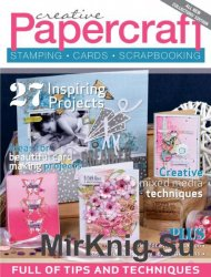 Creative PaperCraft № 1 2016