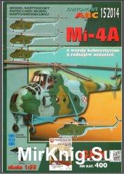 Многоцелевой вертолет Ми-4А / Mi-4A [GPM 400]